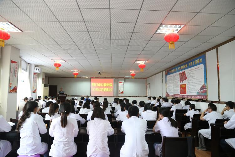 书写芳华 扬帆远航 ——我院举行2015级实习医生入院动员暨培训会