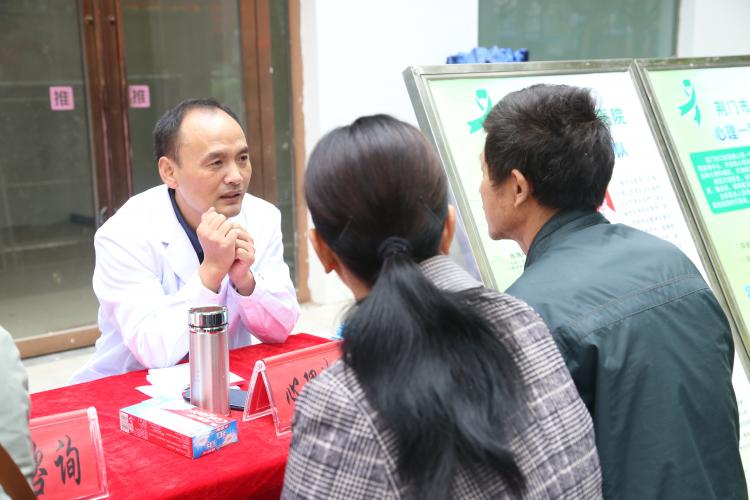 行动起来,共同守护心理健康——市口腔医院开展世界精神卫生日义诊活动侧记